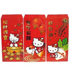 Hello Kitty lai see  ----------- #china #chinese #chinesenewyear