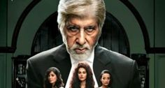 Amitabh Bachchan and Taapsee Pannu's Pink trailer launched Check out  http://kindinfosys.com/bollywood/amitabh-bachchan-taapsee-pannus-pink-trailer-launched-check/