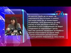 YouTubeThe Basic Public Prosecutor's Office, after the touching voice, is investigating whether in the Ministry of Labor and Social Policy requested money for adoption of a child 27.03.2018 | 18:00 Macedonia The Basic Public Prosecutor's Office is investigating the suspicions that money is being sought in the process of adopting children. After the presentation of Television 24, in which a woman from Skopje accused that they were asked for cash in order to obtain the final signature, the…