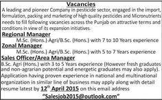 Pioneer Company Pakistan Jobs.Regional Manager,Zonal Manager, Sales Officer/Area Manager Required,All Newspaper Jobs Ads like Jang Newspaper Jobs the news