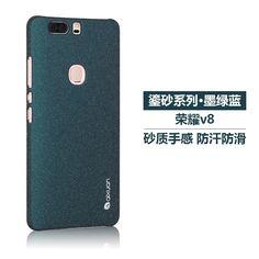 Aixuan smooth / matte high quality Original Case cover For Huawei Honor V8