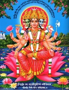 Hindu God Wallpapers for Mobile Phones, God Images  HD Photos