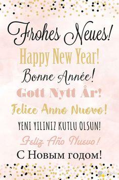 #neujahrswünsche #neujahrsgrüße #grüße #spruch #grüße  Frohes neues Jahr ★  Neujahrsgrüße zum Ausdrucken!