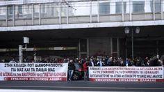 Κινητοποίηση οικοδόμων πραγματοποιήθηκε στο υπουργείο Εργασίας (VIDEO - ΦΩΤΟ) | 902.gr