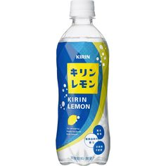 キリンレモン : kirin lemon Medicine Packaging, Tea Packaging, Beverage Packaging, Bottle Packaging, Agua Mineral, Mineral Water, Lemon Beer, Japanese Drinks, Sparkling Drinks