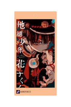 Anime Diys, Imagenes My Little Pony, Boku No Hero Academy, Totoro, Otaku Anime, Neverland, Haikyuu, Journal, Cartoon