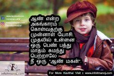 "Aan Endra Agangaaram Kolvatatku Munnal Yosi. Muthalil Unnai Oru Pen Pathu Matham Sumanthu Petrale Nee Oru ""Aan Magan"". Tamil Kavithaigal, Family Quotes, Health Tips, Quotes About Family, Quote Family, Healthy Lifestyle Tips"