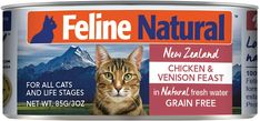 This Feline Natural Chicken Organic meal provides a variety of criteria for older animals. Canned Cat Food, Dry Cat Food, Grass Fed Chicken, Senior Cat Food, Salmon Cat, Cat Food Brands, Best Cat Food, What Cat, Food Pack