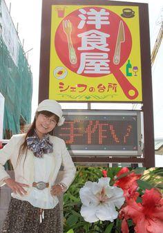 旧正月(海士の町)糸満:小説家になりたい