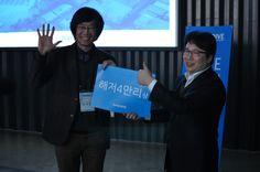 design dive 광주 아시아문화전당편. 그랑프리 해저4만리상 수상팀. 한우일 대표님 축하해요!