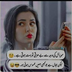 Urdu Poetry Romantic, Girly Quotes, Invite Your Friends, Movie Posters, Movies, Ads, Cute, Feminist Quotes, Films