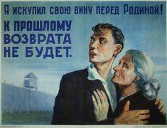 Randění ruská dívka 9gag