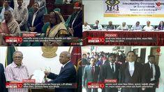 এশিয়ান টিভি সংবাদ - Asian News 30 | Bangladesh News Live | 08 April 2018