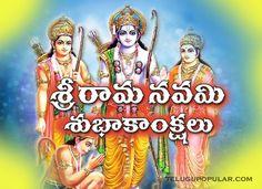 Happy sri rama navami gods and festivals pinterest sri rama m4hsunfo