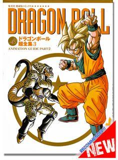 Dragon Ball Compendio no Gu¨ªa de animaci¨®n II Manga Artbooks Dragon Ball Gt, Manga Dragon, Anime Pixel Art, Vintage Advertising Posters, Akira, Manga Love, Japan Art, Dark Souls, Son Goku