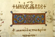 Hamilton lectionary, MS M.639 fol.304v - Images from Medieval and Renaissance Manuscripts - The Morgan Library & Museum