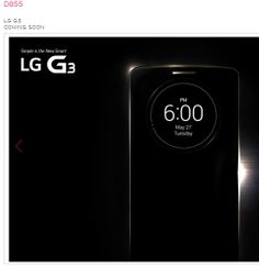 LG G3 smartphone appears on LG official site