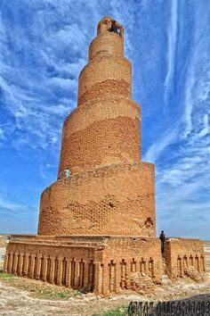 mezquita de Abu Dulaf MINARETE - Buscar con Google