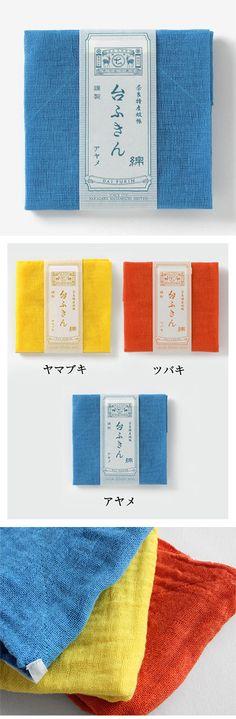 【台ふきん(中川政七商店)】/奈良県の特産品である蚊帳生地。生活様式の変化によって需要が減った蚊帳生地を活かしたいという思いから、機能的な「ふきん」を作りました。蚊帳生地を3枚重ねで縫い合わせた丈夫な台ふきんは、吸水性・速乾性に優れます。 吊るして干すことのできるループ付き。洗いをかさねていくことで柔らかく優しい肌触りになります。ご挨拶やお祝い、お返し等の贈りものにも最適です。