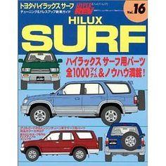 Hilux Surf TOYOTA CAR Book Japanese Tuning    HYPER REV