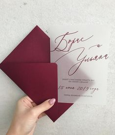 17 Tips for Making DIY Wedding Invitations You want to make your invites really reflect YOU and set the aesthetic for your big day. You've got some big choices to make, so here are some tips for creating some amazing DIY wedding invitations. Acrylic Wedding Invitations, Classy Wedding Invitations, Wedding Invitation Envelopes, Diy Invitations, Wedding Stationery, Original Wedding Invitations, Invitation Layout, Stationery Design, Wedding Card Design