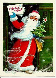 Santa Claus - Happy New Year - Vintage Russian USSR Postcardby LucyMarket, $3.50
