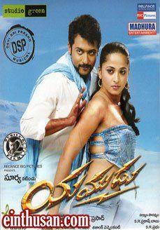 Yamudu Telugu Movie OnlineYamudu Telugu Movie Online - Suriya, Anushka Shetty and Prakash Raj. Directed by Hari. Music by Devi Sri Prasad. 2010 [U/A] w.eng.subs [TELUGU VERSION]