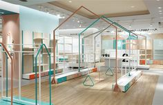 Gallery of Be Kids for One Moment / RIGIdesign - 26