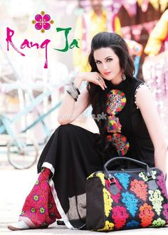Rang Ja Latest Eid Embroidered 2012 Collection http://style.pk/rang-ja-latest-eid-embroidered-2012-collection/