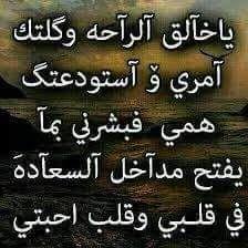 صباحكم ملؤه السعادة والإقبال والفرح صباح السعادة
