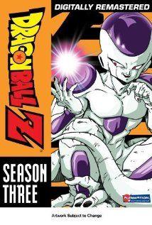 Dragon Ball Z (1996) Poster