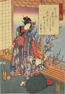 Chapter Wakamurasaki: Lavender, Bijin Watchin Boy and Birds