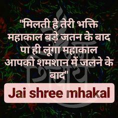 Mahakal Shiva, Shiva Statue, Lord Shiva Hd Images, Krishna Images, Devon Ke Dev Mahadev, Shiv Ji, Shiva Tattoo, Om Namah Shivay, Lord Mahadev