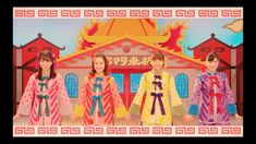 Xiao yi Xiao (Smile and Smile) MUSIC VIDEO 5:11 Momoiro Clover Z / 笑一笑~シャオイーシャオ!音楽映像 ももいろクローバーZ - YouTube