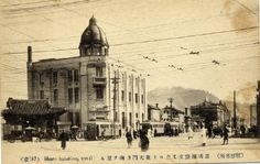 Keijo (Seoul): Chosen Commercial Bank