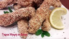 Μπαστουνάκια κοτόπουλου Chicken Wings, Cereal, Meat, Breakfast, Recipes, Food, Morning Coffee, Recipies, Essen
