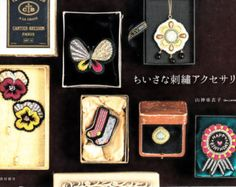 Out-of-print Master Collection Kazuko Aoki 10 by MeMeCraftwork