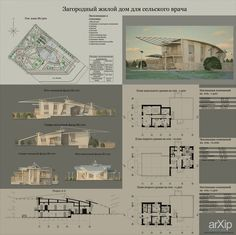 Загородный жилой дом: архитектура, 2 эт | 6м, жилье, модернизм, 200 - 300 м2, коттедж, особняк, фасад - камень #architecture #2fl_6m #housing #modernism #200_300m2 #cottage #mansion #facade_stone