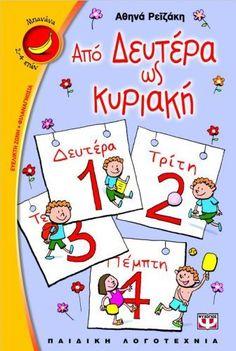 Childrens Books, Fairy Tales, Comics, Kids, Fairies, Greek, Te Amo, Children's Books, Young Children