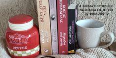 4 βιβλία που πρέπει να διαβάσεις φέτος το Φθινόπωρο EditYourLife Magazine by ELENA MITROPAPA Have Fun, Reading, Reading Books