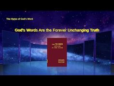 The Hymn of God& Word God's Words Are the Forever Unchanging Truth In The Flesh, Word Of God, Joy, Lightning, Searching, Youtube, Jewels, Music, Musica