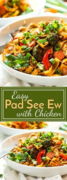 Easy Pad See Ew with Chicken makes a quick and easy weeknight dinner ...
