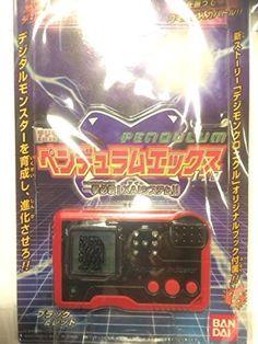 Digimon Pendulum X Ver. 1.0 Black & Red BANDAI Import Japan 1014 #BANDAI