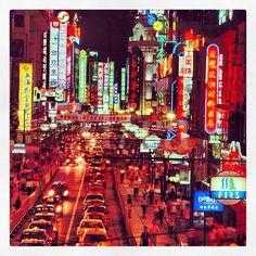 China: 上海 | Shanghai