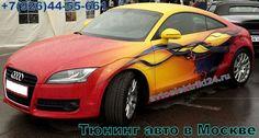 Тюнинг авто в москве