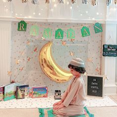 Last 10 days of Ramadan is here May Allah make it a blessed one and accept from us What s you favorite dua supplication or Quran ayah to Ramadan Activities, Ramadan Crafts, Ramadan Decorations, Decoraciones Ramadan, Allah, Eid Party, Ramadan Mubarak, Prayer Room, Thing 1