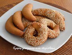 Greek Sweets, Dessert Recipes, Desserts, Bagel, Biscuits, Brunch, Bread, Breakfast, Food
