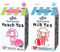tottemo tea 2003