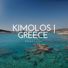 The most complete travel guide for Kimolos island! September Holidays, Holiday Planner, Top Hotels, Greece Travel, Greek Islands, Beach Fun, Places To See, Travel Guide, Tourism