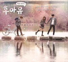 Who Are You: School 2015 Gears Up for Premiere Next Week with New Posters and Previews